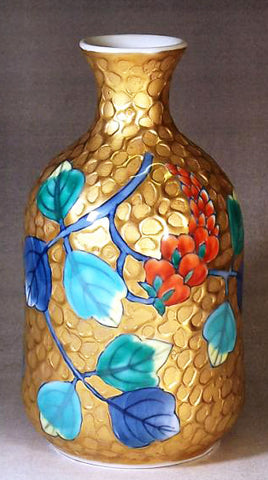 Fujii Kinsai Arita Japan - Somenishiki Golden Kuzu Sake bottle (Tokkuri) - Free Shipping