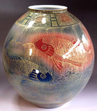 Fujii Kinsai Arita Japan - Yurisai Kinran Carps Ornamental vase 32.50 cm (Superlative Collection)  - Free Shipping