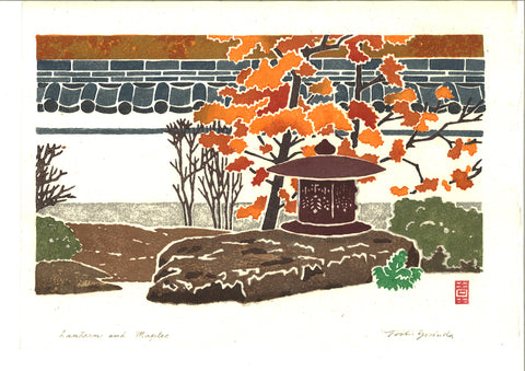 Yoshida Toshi - 016402 Toro to Koyo (Lanterns & Maples) - Free Shipping