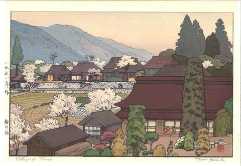 Yoshida Toshi - #015108 Ume no Mura (Village of Plums) - Free Shipping