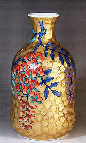 Fujii Kinsai Arita Japan - Somenishiki Golden Fuji (Wisteria) Sake bottle (Tokkuri) - Free Shipping