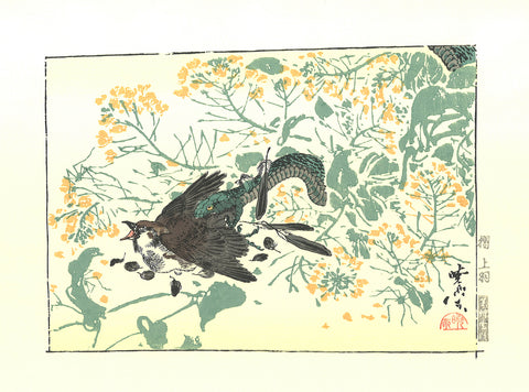 Kawanabe Kyosai - Hebi to Suzume (Snakes and sparrows) - Free Shipping