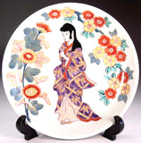 Fujii Kinsai Arita Japan - Reproduced Koimari Kinsai Genroku beauty Ornamental plate 19.80 cm - Free Shipping