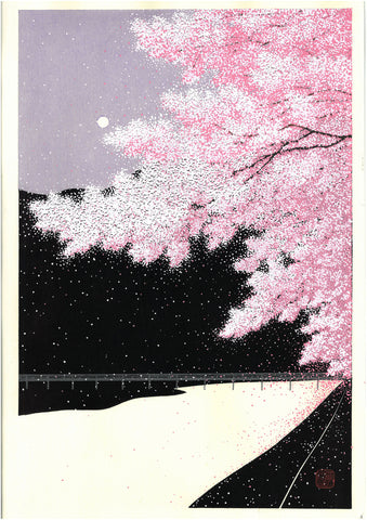 Kato Teruhide - Purple Wind at Arashi Yama Kyoto - Free Shipping