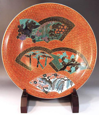 Fujii Kinsai Arita Japan - Somenishiki Kinsai Birds and Flower Ornamental plate 45.00 cm - Free Shipping