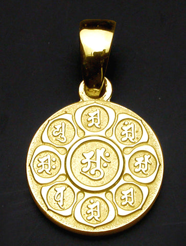 Saito - Mandala on Lotus flower 18Kt Gold Pendant Top (Extra Small) - Free Shipping