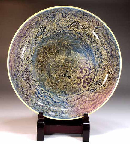 Fujii Kinsai Arita Japan - Yurisai Kinran Shishi, Dragon, Phoenix Ornamental plate 27.70 cm (Superlative Collection) - Free Shipping