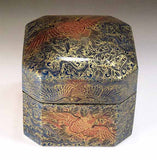 Fujii Kinsai Arita Japan - Yurisai Kinran  Porcelain box Phoenix (Superlative Collection) - Free Shipping