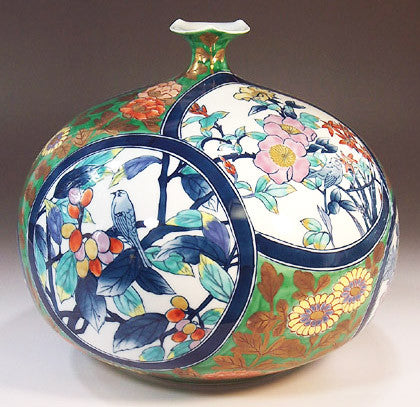 Fujii Kinsai Arita Japan - Somenishiki KInsai Karakusa wari Bird & flower Vase 22.00 cm - Free Shipping