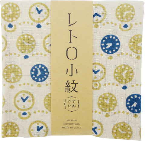 Retro Komon - Ojisama no Tokei  (The dyed Tenugui)