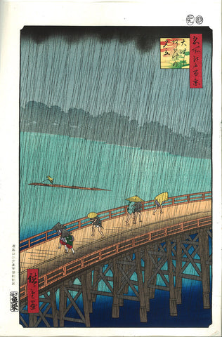 Utagawa Hiroshige - No.058 Ohashi Atake no Yudachi - One hundred Famous View of Edo Free shipping