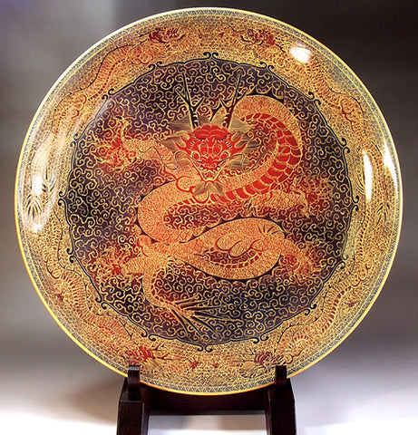 Fujii Kinsai Arita Japan - Yurisai Kinran Rise Dragon Ornamental plate 46.20cm (Superlative Collection) - Free Shipping