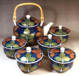 Fujii Kinsai Arita Japan - Somenishiki  Kinsai Konoha (Leaves) Japanese Teapot & Teacup (Yunomi) 5 Units set - Free Shipping