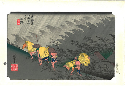 Utagawa Hiroshige - Shōno-juku the forty-fifth station (The Fifty-three Stations of the Tokaido)  Unsodo Edition