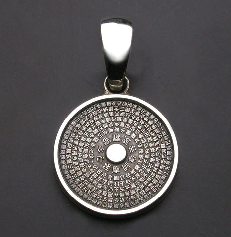 Saito - Heart Sutra Extra Small Round Shape Silver Pendant Top (Silver 950) - Free Shipping