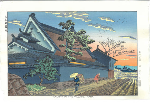 Asano Takeji - TA20  Yamato Boshoku (Twilight in the village, Nara) - Free Shipping