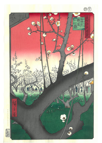 Utagawa Hiroshige - No.030 Kameido Umeyashiki - One hundred Famous View of Edo - Free shipping
