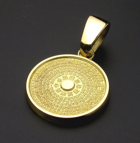 Saito - Heart Sutra Extra Small Round Shape Gold Pendant Top (18Kt Gold) - Free Shipping