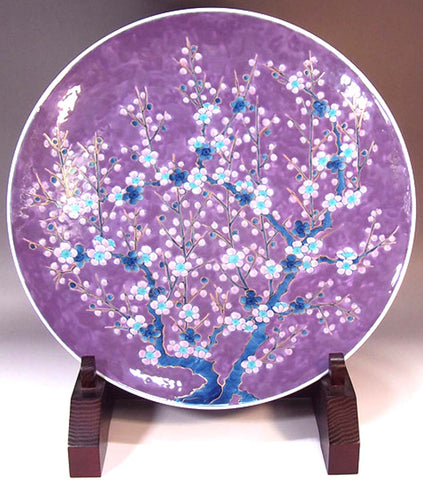 Fujii Kinsai Arita Japan - Somenishiki Kinsai Plam Ornamental plate 39.50 cm - Free Shipping