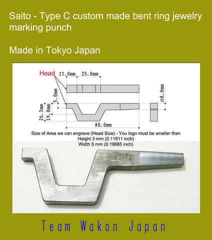 Saito - Type-C Custom Made Steel Bent Ring Jewelry Stamp - Shipping Free