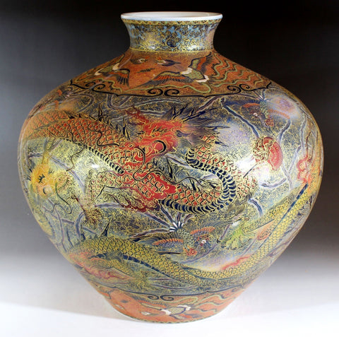 Copy of Fujii Kinsai Arita Japan - Yurisai Kinran Rise Dragon Ornamental vase Ⅱ 33.00 cm (Superlative Collection) - Free Shipping