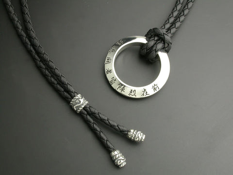 Saito - Nine Letters Mantra (Kuji-Kiri) (九字切り) Silver ring Pendant Top (Silver 925) with Leather Strap - Free Shipping