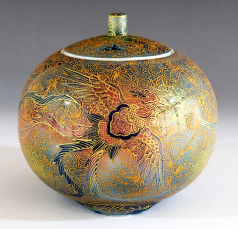 Fujii Kinsai Arita Japan - Yurisai Kinran Phoenix  Incense burner (Superlative Collection) - Free Shipping
