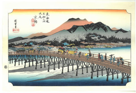 Utagawa Hiroshige - No.55 - Sanjō Ōhashi at Keishi (Arriving at Kyoto) - The 53 Stations of the Tōkaidō (Hoeido-Edition) - Free Shipping