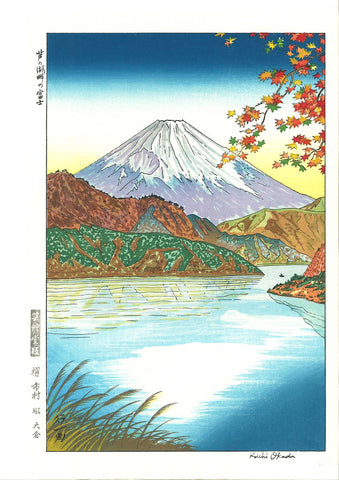 Okada Koichi -AshinoKohan no Fuji (The view of Mt.Fuji from Lake Ashi) - Free Shipping
