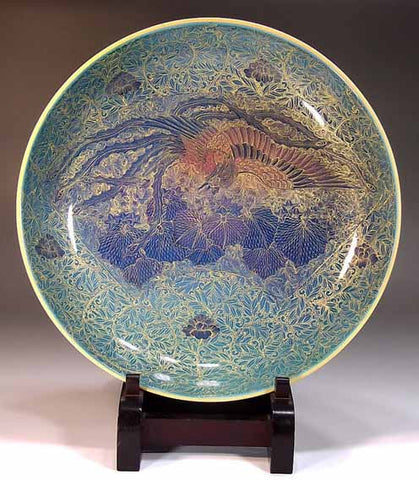 Fujii Kinsai Arita Japan - Yurisai Kinran  Ornamental plate 27.70 cm (Superlative Collection) - Free Shipping