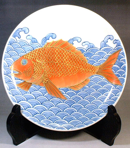 Fujii Kinsai Arita Japan - Somenishiki Kinsai Tai Ornamental plate  19.00 cm  - Free Shipping