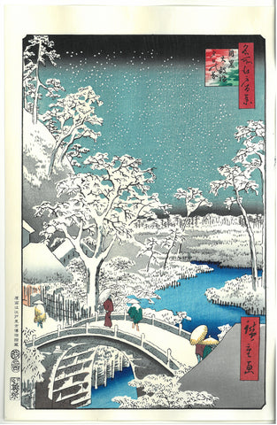 Utagawa Hiroshige - No.111 Meguro Drum Bridge and Sunset Hill - One hundred Famous View of Edo - Free shipping
