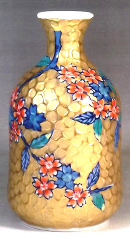Fujii Kinsai Arita Japan - Somenishiki Golden Sakura Sake bottle (Tokkuri) - Free Shipping