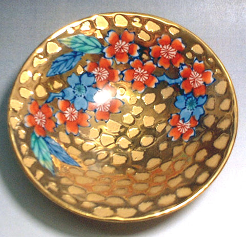 Fujii Kinsai Arita Japan - Somenishiki Golden Sakura Sake Cup (Hai) - Free shipping