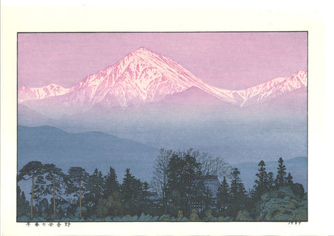 Yoshida Toshi - Azumino in early spring - Free Shipping