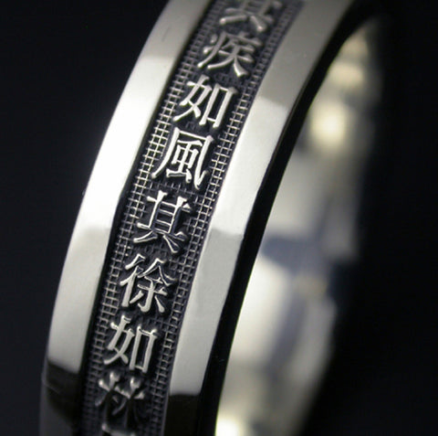 Saito - Sun Tzu's Art of War - VII. Maneuvering 950 Silver Ring - Free shipping
