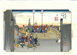 Utagawa Hiroshige  - No. 1 Nihonbashi (Leaving Edo) - The Fifty-three Stations of the Tokaido  Unsodo Edition - Free Shipping