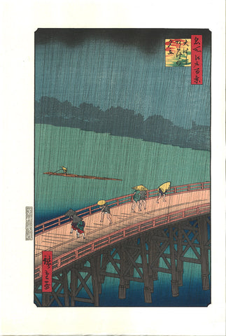 Utagawa Hiroshige - No.058 Ohashi Atake no Yudachi Unsodo edition - One hundred Famous View of Edo Free shipping