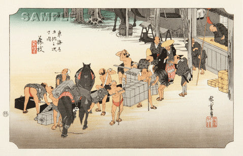 Utagawa Hiroshige - No.23 - 22th Station Fujieda - The 53 Stations of the Tōkaidō (Hoeido-Edition) - Free Shipping