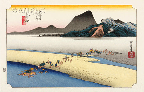 Utagawa Hiroshige - No.25 - 24th Station Kanaya - The 53 Stations of the Tōkaidō (Hoeido-Edition) - Free Shipping