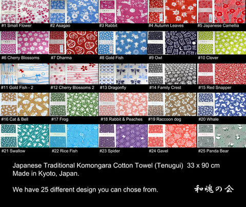 10 Units of Japanese Tradition Cotton Towel (Tenugui) 33 x 90 cm  (The dyed Tenugui)