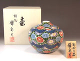 Fujii Kinsai Arita Japan - Somenishiki  Kinsai Garden of chrysanthemum Vase 14.50 cm - Free Shipping