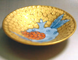 Fujii Kinsai Arita Japan - Somenishiki Golden Zakuro (Pomegranate) A Sake Cup (Hai) - Free shipping