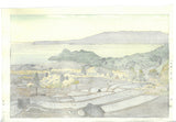 Yoshida Toshi - 015113 Suizu  (Rice-field in Suizu)  - Free Shipping