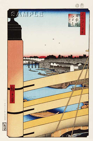 Utagawa Hiroshige - No.043 Nihonbashi Bridge and Edobashi Bridge  - Free Shipping