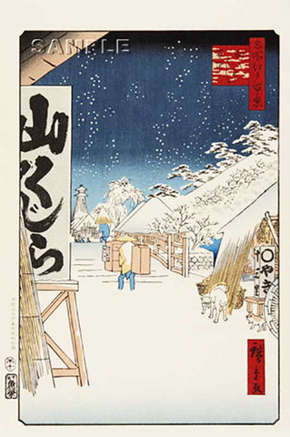 Utagawa Hiroshige - No.114 Bikuni Bridge in Snow - One hundred Famous View of Edo - Free shipping