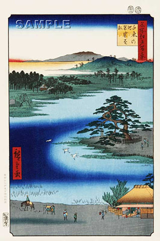 "Utagawa Hiroshige - No.110 ""Robe-Hanging Pine"" at Senzoku no ike - One hundred Famous View of Edo - Free shipping"