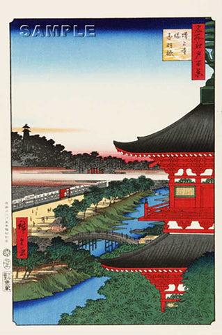 Utagawa Hiroshige - No.053 The Pagoda of Zōjōji Temple and Akabane - Free Shipping