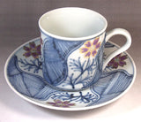 Fujii Kinsai Arita Japan - Somenishiki Kinsai Cosmos Coffee Cup & Saucer - Free shiping