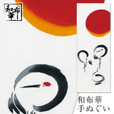 Wafuka - Hinode to Tsuru (Sunrise and crane)  (The dyed Tenugui) - Japanese traditional Tenugui